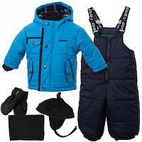 Детский зимний комплект для мальчиков с аксессуарами Gusti Boutique GWB 4610. Размеры 86 -  98.