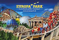 """Экскурсионный тур в Европу """"NEW! Каникулы в Европа Парке"""""""