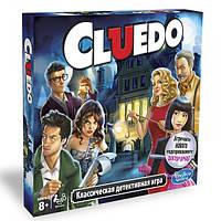 Настольная игра Клюедо (Cluedo, Клуэдо)