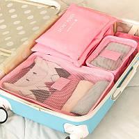 Комплект из 6 шт. многофункциональных складных сумок-органайзеров для одежды и др. в дорогу