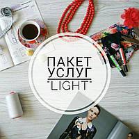 """Дизайн разработка одежды пакет """"Light"""""""