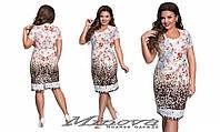 """Платье летнее """"Лео"""" с комбинированным принтом, большие размеры"""