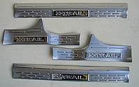 Nissan X-Trail T32 накладки защитные на пороги дверных проемов верхние