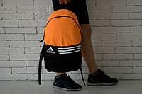 Спортивный рюкзак Adidas оранжевый