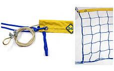Сетка для волейбола узловая с тросом Элит15  (р-р 9x0,9м, ячейка 15x15см) SO-5272, фото 3