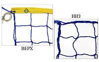 Сетка для волейбола узловая с тросом Элит15  (р-р 9x0,9м, ячейка 15x15см) SO-5272