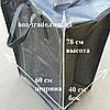 Сумка баул вертикальная (высокий) (80х60х40)