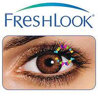 Купить карие линзы для глаз FreshLook Brown по самым низким ценам в Украине.
