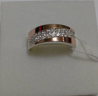 Кольцо из серебра и золота Неаполь