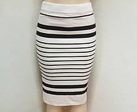 Женская белая юбка карандаш в полоску