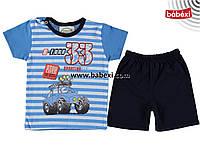 Летний костюм на мальчика 9, 12, 18  месяцев. Детская одежда оптом из Турции. Доставка 5-7 дней!