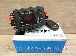 Диммер для светодиодной ленты 8А 12V (96W)