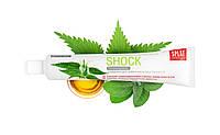 Зубная паста SPLAT SHOCK / ШОК 75 мл