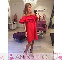 Платье-волан с регилином (много цветов)
