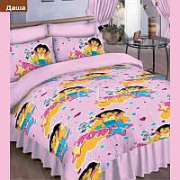 Подростковое постельное белье ТМ Вилюта Даша 5413