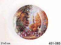 Тарелка декоративная Церковь 21 см 451-085