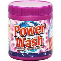 Пятновыводитель для цветного белья Power Wash 600 гр
