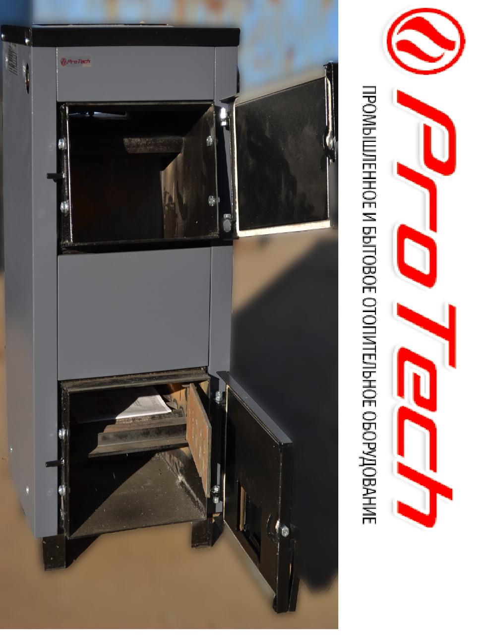 Котел твердотопливный Protech TTП-12 Lux c плитой и охлаждаемыми колосниками длительного горения
