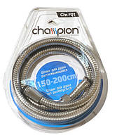 Шланг для душа Champion F01 150-200 см