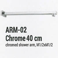 Трубка горизонтальная STORM ARM-02