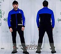 Спортивный костюм 1024 черный+электрик R-9001