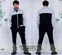Спортивный костюм 1024 черный+серый R-9002