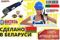 Реноватор Витязь ВМР-520. Универсальный резак, вибрационная машина. Производство Беларусь.