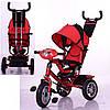 Трехколесный велосипед Air 3115 красный