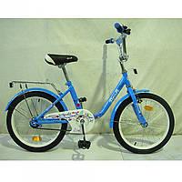 """Велосипед двухколесный Profi 20"""" L2084 голубой"""