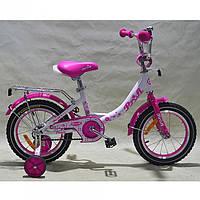 """Велосипед двухколесный Profi 20"""" G2014 белый"""