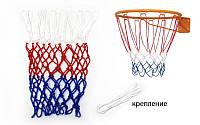 Сетка баскетбольная Игровая SO-5250