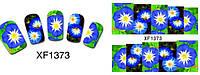 Слайдеры водные наклейки цветы 1373