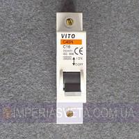 Автоматический выключатель тока Vito FUSE LUX-35232