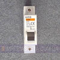 Автоматический выключатель тока Vito FUSE LUX-35244