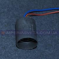 Патрон для люстры, светильника IMPERIA Е-27 LUX-361166