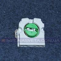 Патрон для люстры, светильника IMPERIA Т-8 LUX-350513