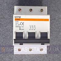 Автоматический выключатель тока Vito FUSE LUX-35265
