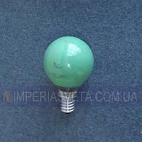 Лампочка общего назначения Iskra накаливания цветная шарик LUX-142305