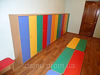 Шкафчики для одежды детские (3,4,5 секционные)