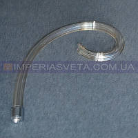 Рожок для люстры, бра IMPERIA декоративный стеклянный LUX-512103