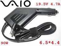 Автомобильный блок питания для Sony Vaio 90W 6.54.4