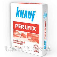 Клей Perlfix для ГКЛ, Кнауф, 30кг