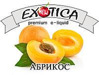 """Жидкость для электронных сигарет Exotica """"Абрикос"""""""