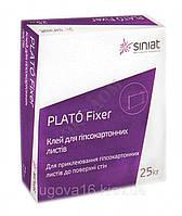 Клей PLATO Fixer для ГКЛ систем, Siniat, 25кг