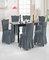 Набор чехлов на 6 стульев Турция