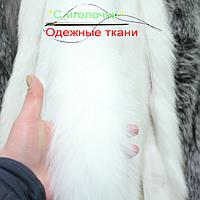 Опушка из песца белая  (70 см)