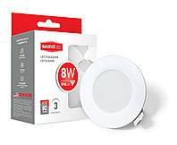 Светодиодный светильник LED MAXUS 8W яркий свет 1-SDL-006-01-D