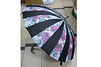 Зонт трость 24 спицы