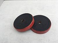 Блины для штанги и гантелей 2,5 кг (с красной каймой), фото 1