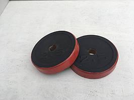 Блины для штанги и гантелей 2,5 кг (с красной каймой)